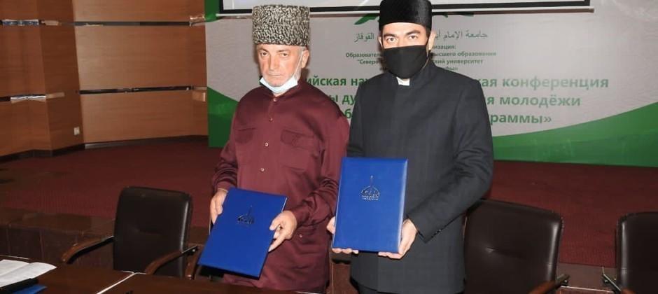 توقيع اتفاقية تعاون بين أكاديمة بلغار الإسلامية وجامعة شمال القوقاز الإسلامية