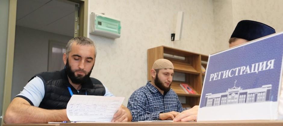 Болгарская исламская академия открывает двери для следующего потока обучающихся по программе повышения квалификации
