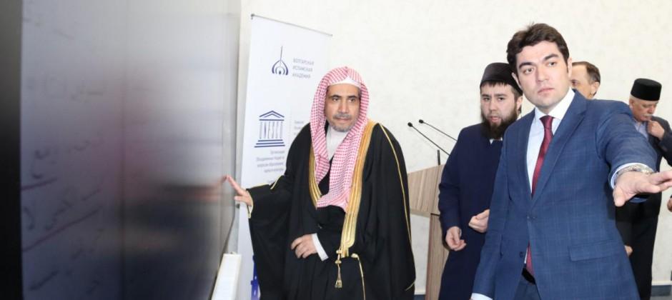 Генеральный секретарь Всемирной исламской лиги выступил с лекцией в Болгарской исламской академии