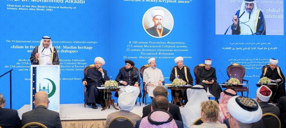 Ректор Болгарской исламской академии принимает участие в конференции «Фахретдиновские чтения»