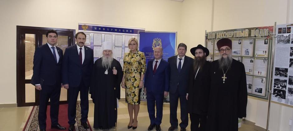 Ректор Болгарской исламской академии принял участие в работе круглого стола в Казанском юридическом институте