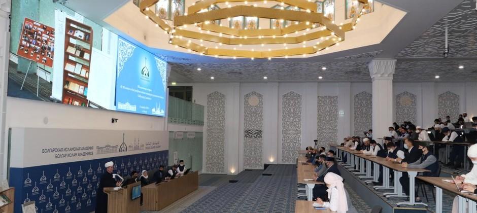 В Болгарской исламской академии прошла встреча, посвященная  90-летию Габдулхака Саматова