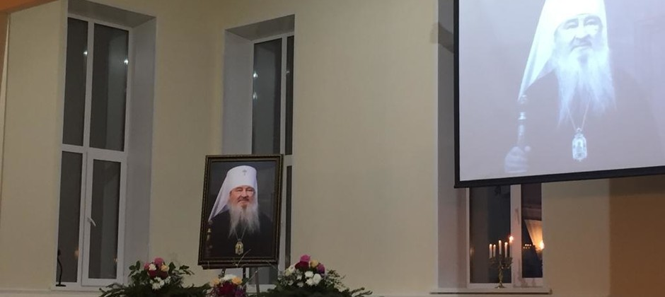 Ректор принял участие в вечере памяти митрополита Казанского и Татарстанского Владыки Феофана