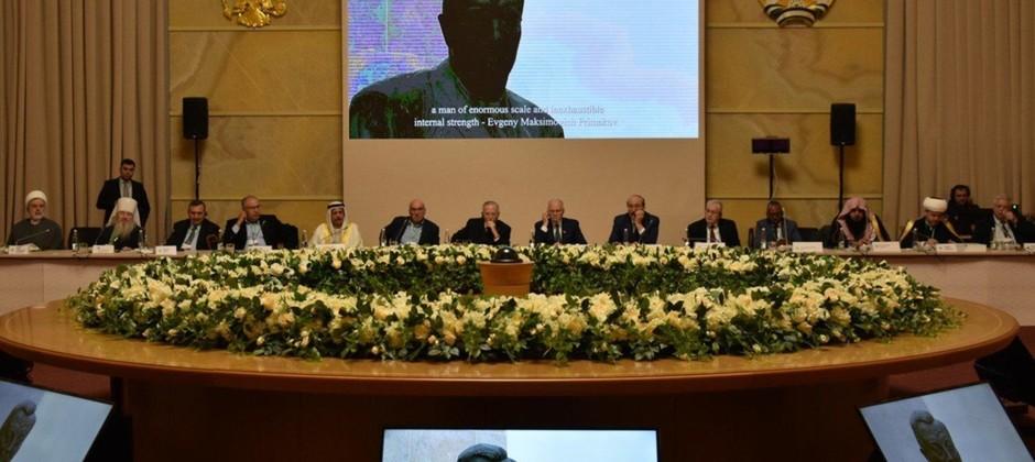 В Уфе проходит V ежегодное заседание Группы стратегического видения «Россия – Исламский мир»