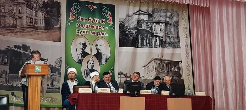 В Татарстане прошла Межрегиональная научно-практическая конференция «Мухлиса Буби – неугасаемая звезда татарской нации»