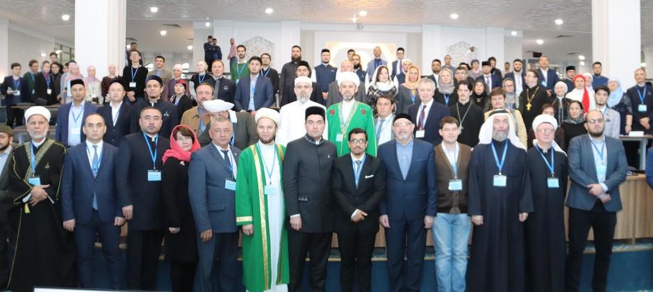 В Болгарской исламской академии проходит Международная научно-практическая конференция по теологии