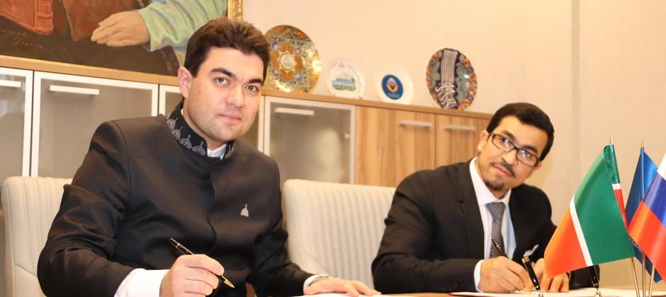 Подписано соглашение о сотрудничестве между Болгарской исламской академией и Парижским факультетом исламских наук