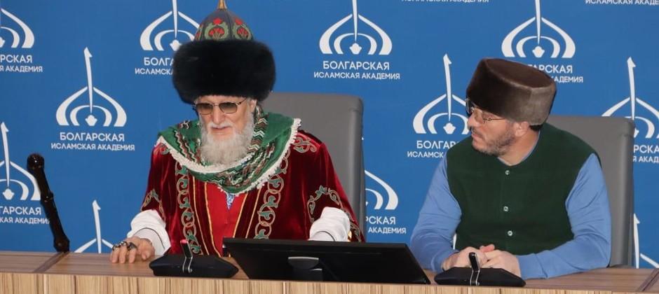 Верховный муфтий России Талгат хазрат Таджуддин провел встречу со студентами Болгарской исламской академии