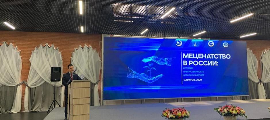 Сотрудник БИА принимает участие в международной конференции в Саратове