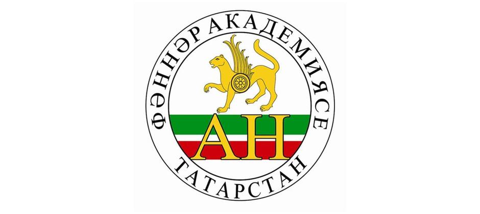 Студенты Болгарской исламской академии удостоены стипендии Академии наук Татарстана