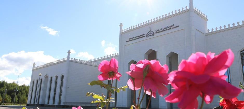 В Болгарской исламской академии объявлен конкурс на лучшую научную работу среди обучающихся