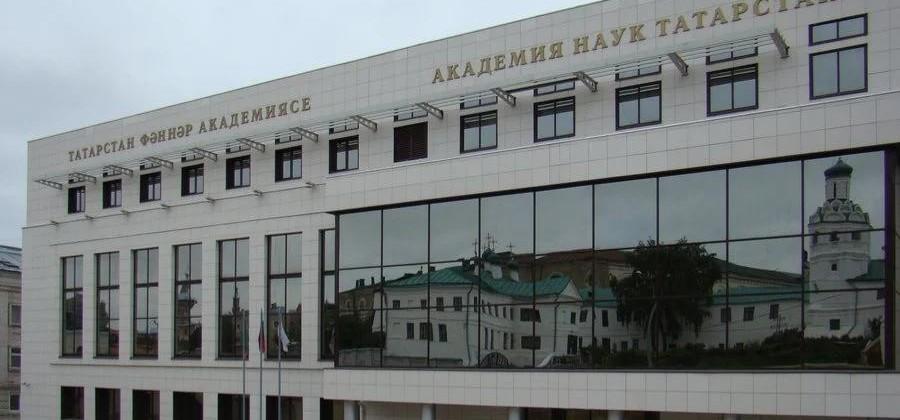 Проректор по научной деятельности Болгарской исламской академии избран членом-корреспондентом Академии наук РТ