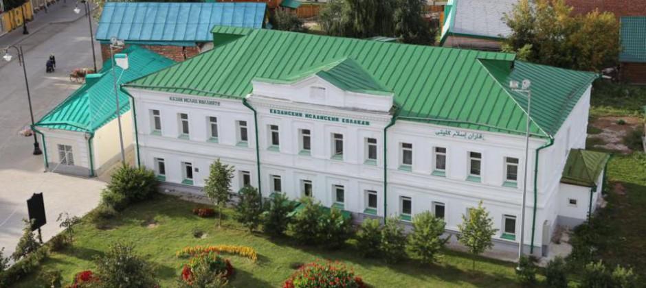 Здание Казанского исламского колледжа передается Болгарской исламской академии