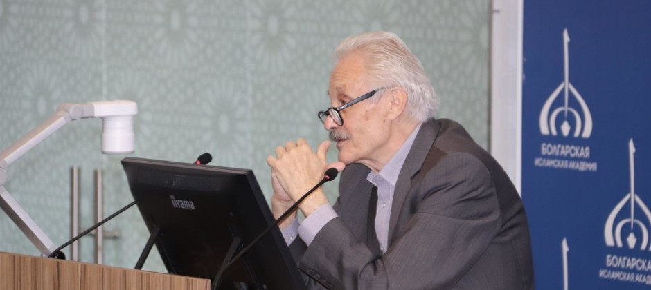 Леонид Сюкияйнен прочитал курс лекций для слушателей Болгарской исламской академии