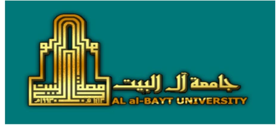 Профессор из Иордании начал читать курс лекций по философии шариата для студентов Болгарской исламской академии