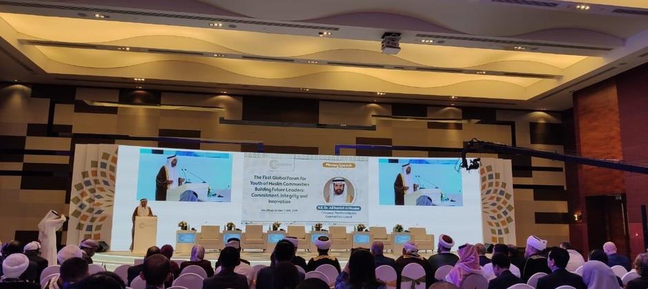 Ректор БИА принимает участие в Международном молодежном форуме в Абу-Даби