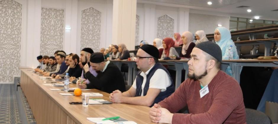 В Болгарской исламской академии проходит «Мусульманский форум 30/40 Перезагрузка 2020»