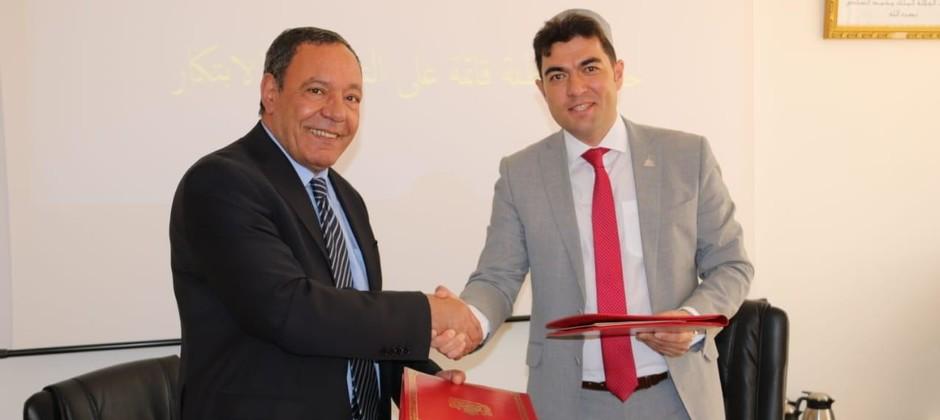 Болгарская исламская академия и марокканский университет подписали договор о сотрудничестве